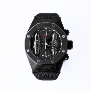 AP Royal Oak Carbon Concept Tourbillon Chronograph
